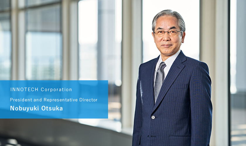 INNOTECH Corporation President & CEO:Toshihiko Ono